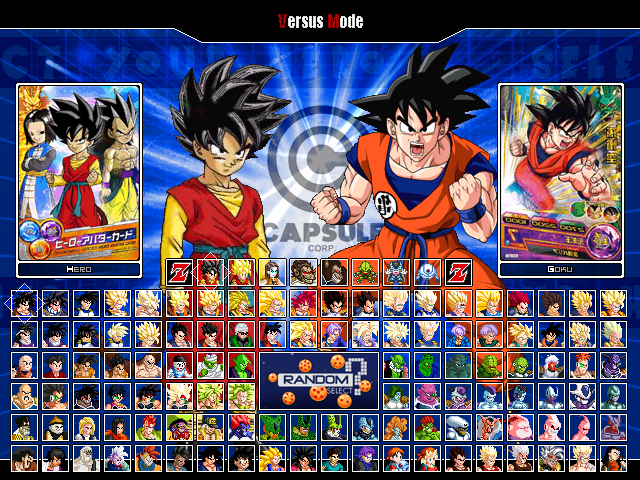 Dragon Ball z Mugen Edition 2011 Dragon Ball Heroes Mugen